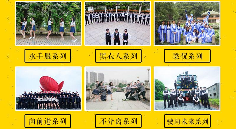 毕业酒会落地页-王可乐_03.jpg